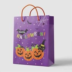 Parti Dünyası - Halloween Partisi Karton Çanta 17 cm 25 cm 6 ADET