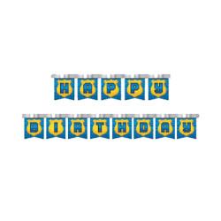 Parti Dünyası - Happy Birthday Mavi Harf Afiş