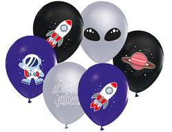Parti - Kozmik Galaksi 6 Lı Latex Balon