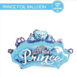 Parti Dünyası - Prens Folyo Balon
