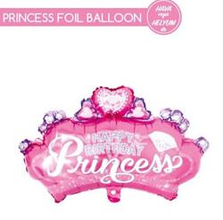 Parti Dünyası - Prenses Folyo Balon